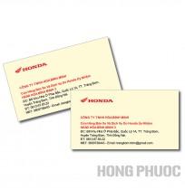 Name Card 6